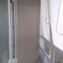 Шкафы, стенки, гарнитуры - Шкаф на балкон с рольставнями, 0