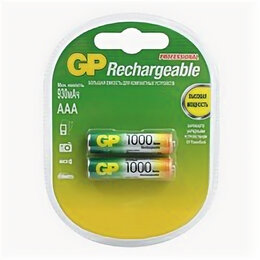Батарейки - Аккумулятор AAA GP 1000mAh Ni-Mh, 0