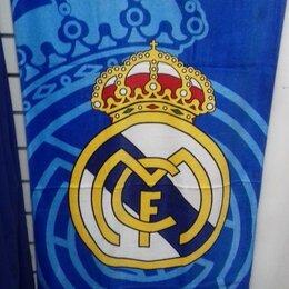 Аксессуары и запчасти для оргтехники - Футбол Реал Мадрид новое полотенце клуба, 0