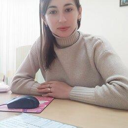 Прочие услуги - Психолог-педагог,семейный психолог, 0