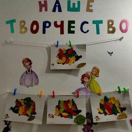 Сфера услуг - Продам частный детский сад , 0