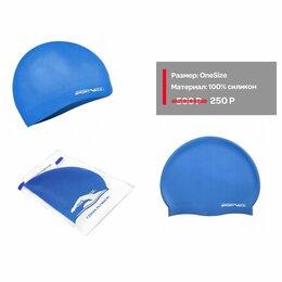 Аксессуары для плавания - Силиконовая шапочка для плавания, 0