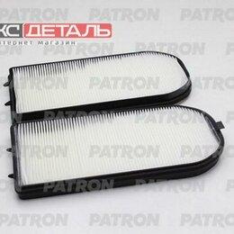 Отопление и кондиционирование  - PATRON PF2446 Фильтр салона к-кт 2 шт. BMW 7 E38 2.5TDS,3.0D, 4.0D, 3.0I-5.0I..., 0
