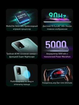 Мобильные телефоны - Смартфон Infinix Hot 10s 4/64 или 128, 0