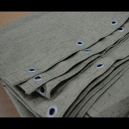 Изоляционные материалы - Брезент Тент брезентовый Полог брезентовый, 0