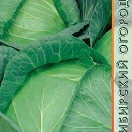 Семена - Капуста белокочанная Подарок (Агрос), 0
