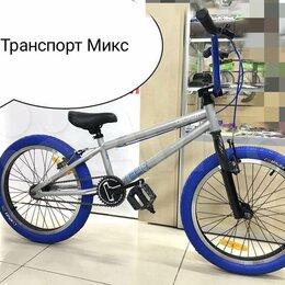 Велосипеды - Велосипеды трюковые BMX Бмх TT goof Россия, 0