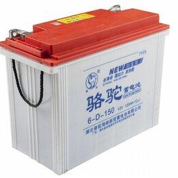 Аккумуляторы и комплектующие - Тяговый аккумулятор для штабелера 12 В / 120 A-ч (6-GFM-120), 0
