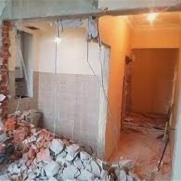 Архитектура, строительство и ремонт - Демонтажник работы , 0