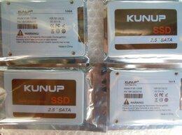 Внутренние жесткие диски - Kunup SSD 120 гб + шнур SATA, 0