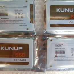 Жёсткие диски и SSD - Kunup SSD 120 гб + шнур SATA, 0
