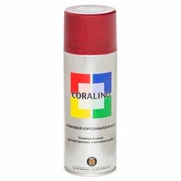 Аэрозольная краска - Аэрозольные краски в баллончиках CORALINO Краска CORALINO аэрозольная универс..., 0