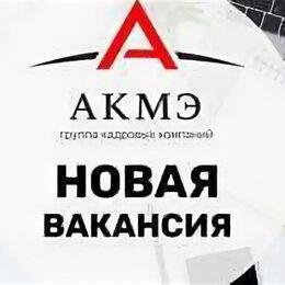 Системные администраторы - Системный администратор/специалист технической поддержки, 0