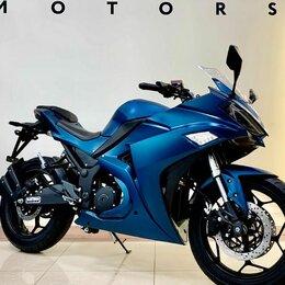 Мото- и электротранспорт - Yamaha R3 , 0