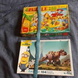 Пазлы - Пазлы 250 и 104 шт. Цена за 2шт, 0
