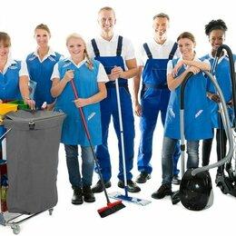 Уборщицы - Требуются уборщики на производство Данон, 0