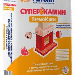 Строительные смеси и сыпучие материалы - Плитонит  СуперКамин ТермоКлей  25кг, 0