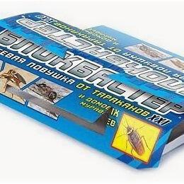 Средства от насекомых - Средства для уничтожения тараканов, клопов, муравьев, 0