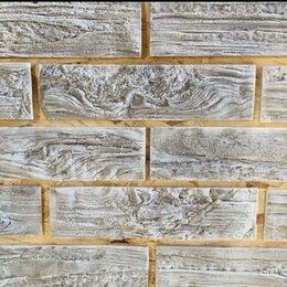 Облицовочный камень - Декоративный камень под дерево. Кедровый скол., 0