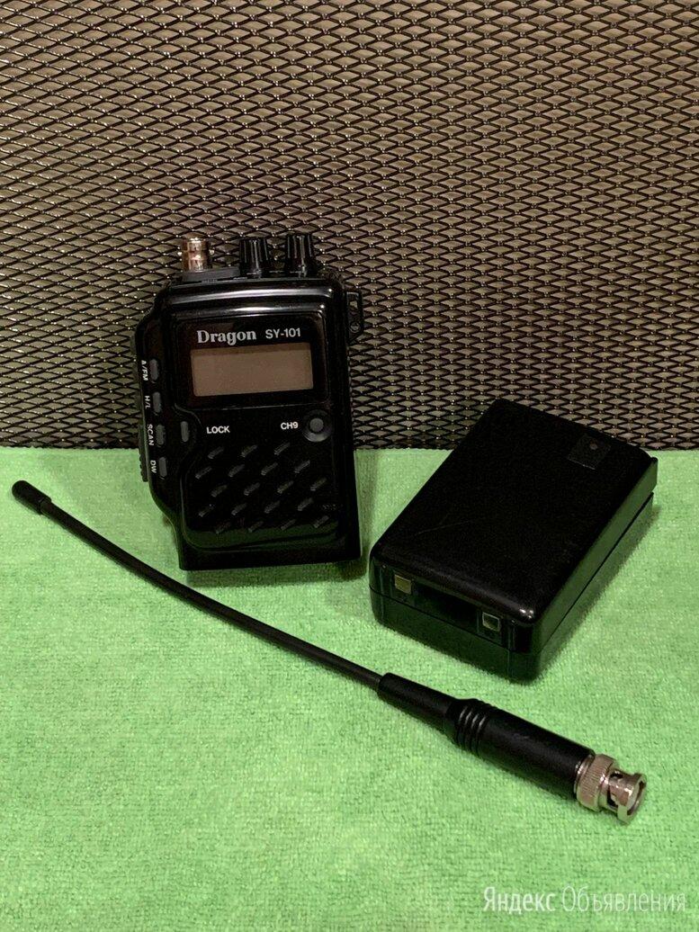 Мобильная Си-Би 27мГц радиостанция Dragon SY-101 по цене 4999₽ - Рации, фото 0