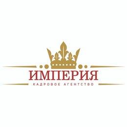 Домработницы -  Требуется: Домработница, метро Киевская., 0