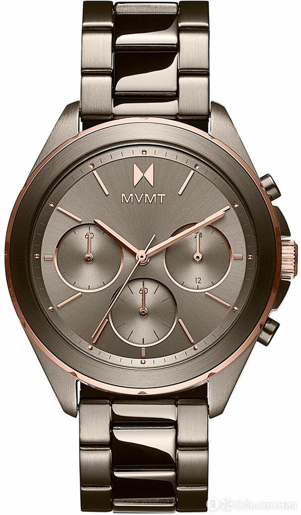 Наручные часы MVMT 28000130-D по цене 20400₽ - Умные часы и браслеты, фото 0
