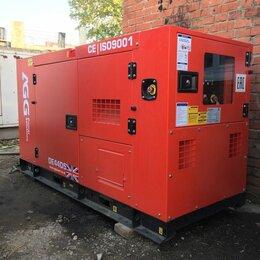 Электрогенераторы и станции - Дизельный генератор AGG 32кВт, в кожухе., 0