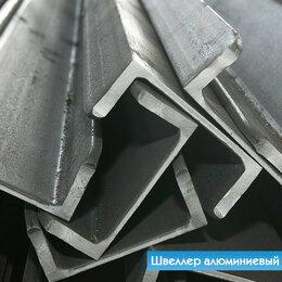 Металлопрокат - Алюминиевый швеллер 40x18x2 мм Д16Т, 0