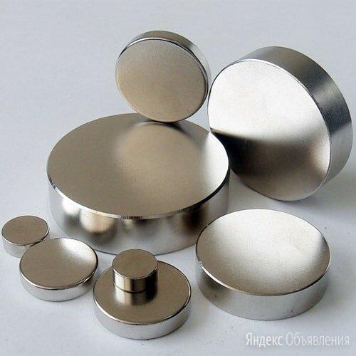 Постоянные магниты КС-25ДЦ  по цене 108663₽ - Металлопрокат, фото 0