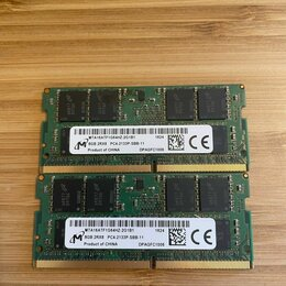 Модули памяти - на ноутбук 16GB Micron 2x8GB 2133 MHz DDR4 ДДР4 16, 0