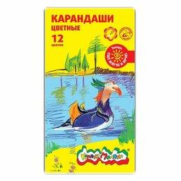 Канцелярские принадлежности - Набор цветных карандашей Каляка-Маляка ККМ12П, 0