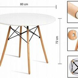 Столы и столики - Стол обеденный круглый, 0
