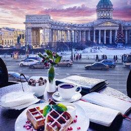 Прочее оборудование - Кафе в Петербурге Артикул : GX 31768, 0