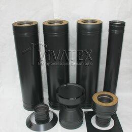 Дымоходы - VIVATEX - Порошковая окраска дымоходов и вентиляции, 0