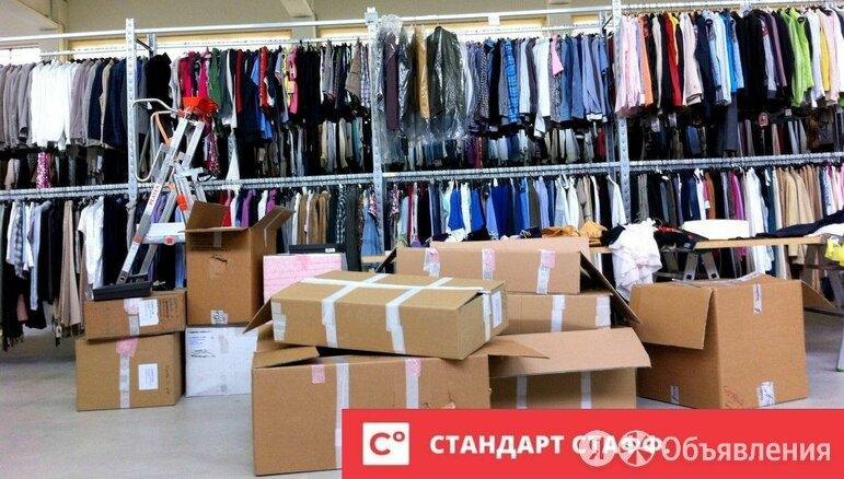 Маркировщик на склад вахта 15/15 - Маркировщики, фото 0