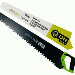 Пилы, ножовки, лобзики - 3-ON Ножовка по пенобетону с твердосплавными напайками, 700 мм, 03-01-370, 0