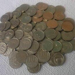 Монеты - 10 копеек СССР - 1961-1991 гг - для погодовки, 0