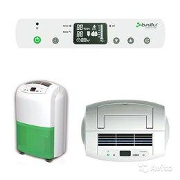 Очистители и увлажнители воздуха - Осушитель воздуха, 0