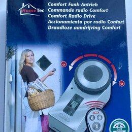 Замки электромагнитные - Замок электронный ABUS Hometec CFA1000, 0