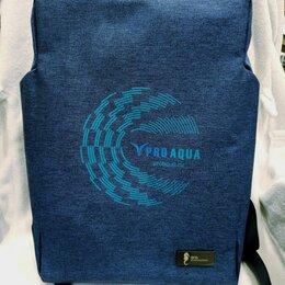 Рюкзаки - Рюкзак антивандальный с USB, 0
