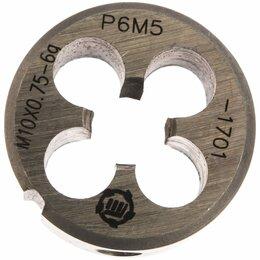 Плашки и метчики - Плашка Туламаш 145064, 0
