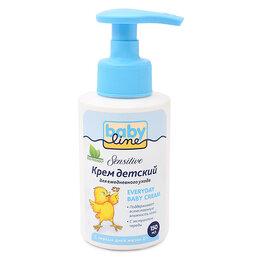 Уход за кожей - Babyline Sensitive Детский крем для ежедневного ухода (с дозатором) (15) 150мл, 0