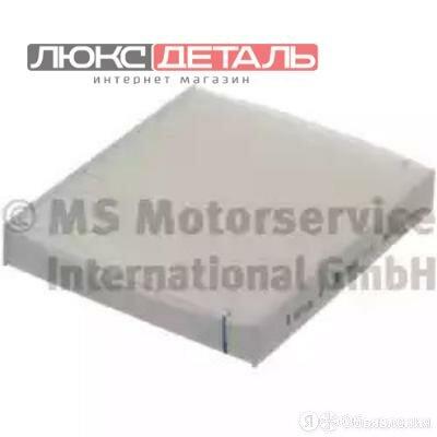 KOLBENSCHMIDT 50013890 50 013 890_фильтр салона\ Ford Focus, Volvo S40/S80/C3... по цене 543₽ - Отопление и кондиционирование , фото 0