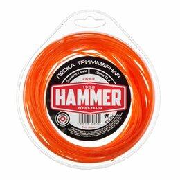 Леска и ножи - Леска триммерная Hammer 216-819 1.6мм 15м круглая в блистере, 0