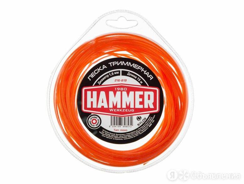 Леска триммерная Hammer 216-819 1.6мм 15м круглая в блистере по цене 47₽ - Леска и ножи, фото 0