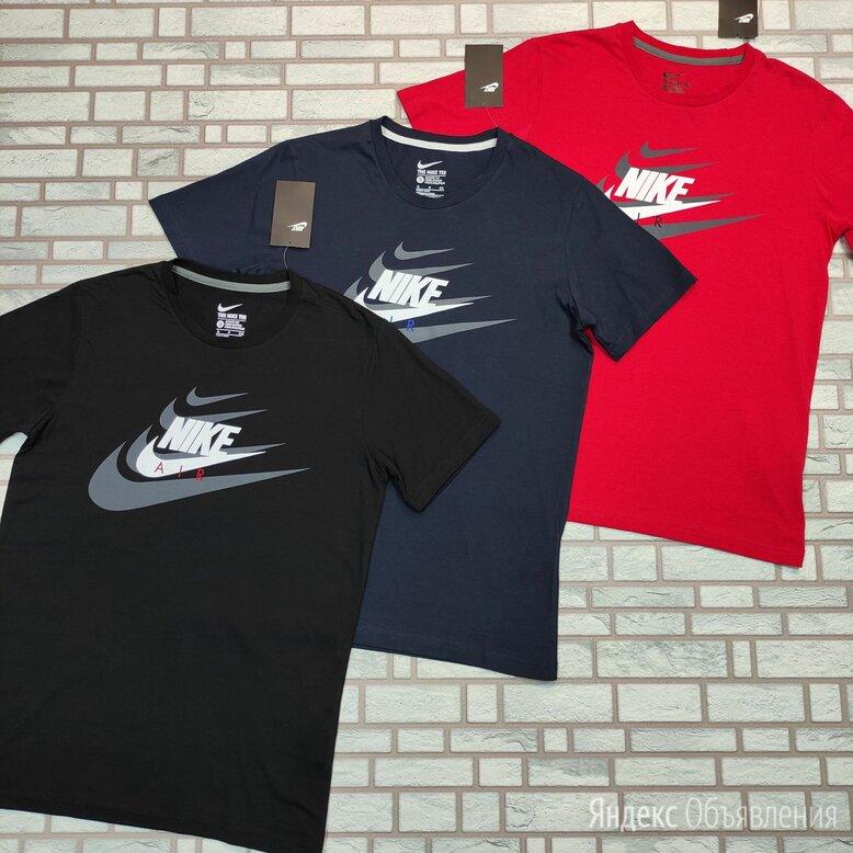 Футболка мужская Nike  по цене 1400₽ - Футболки и майки, фото 0