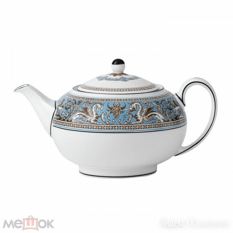Wedgwood Сервиз Бирюза Заварной чайник по цене 15990₽ - Заварочные чайники, фото 0