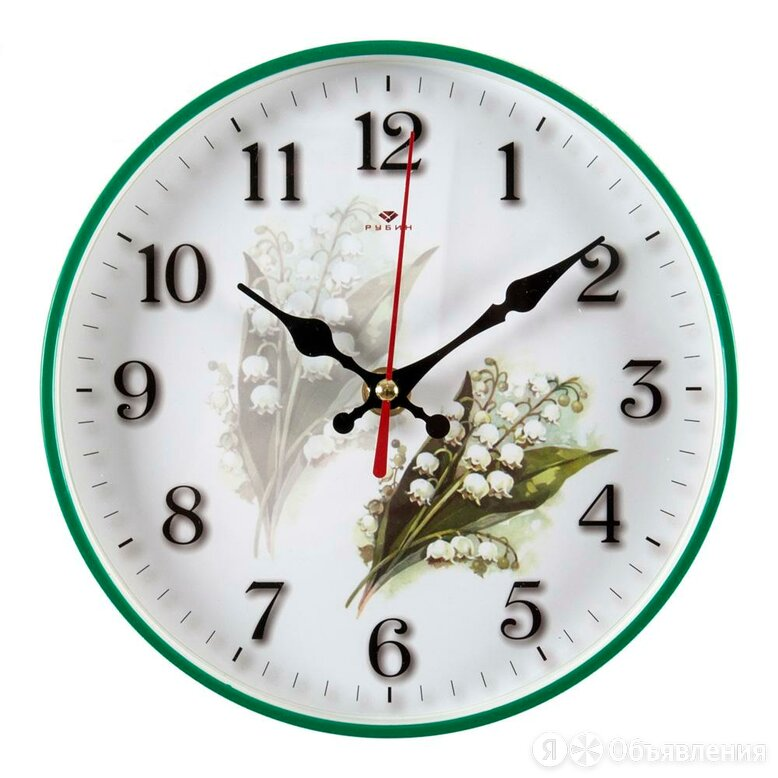 "Настенные часы Рубин ""СН 2019-106 Ландыши"" по цене 369₽ - Часы настенные, фото 0"
