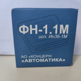 Торговое оборудование для касс - Замена фискального накопителя ФН36 1.1М, 0