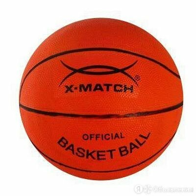 Мяч баскетбольный Х-Маtch, размер 5, резина по цене 438₽ - Санки и аксессуары, фото 0